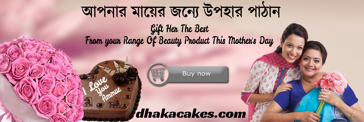 online cake delivery to dhaka