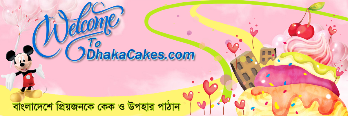 welcome to dhakacakes.com