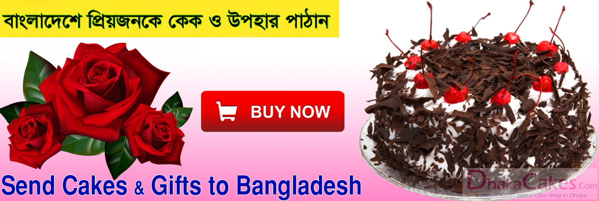 send birthday cake, anniversary cake and any cerebration cake to dhaka