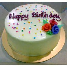 Send birthday cake by Yummy yummy to Dhaka Bangladesh