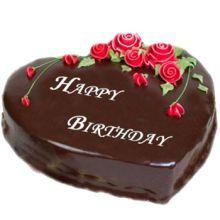 swiss heart cake to dhaka