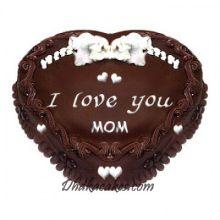 send 3.3 pound heart  shape chocolate cake by by skylark