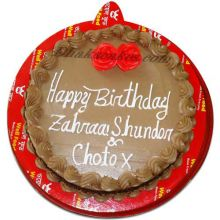 send chocolate cake by well food to dhaka bagladesh