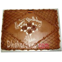 Chocolate cake by yummy yummy send to dhaka bangladesh