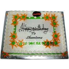 Send 3.3 Pound Vanilla Cake with Sunflower Design by Yummy Yummy to Dhaka in Bangladesh
