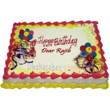 Send 3.3 Pounds Vanilla Cake with birthday balloons design By Yummy Yummy to Dhaka in Bangladesh