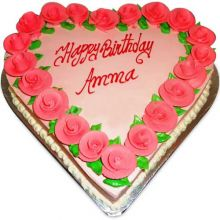 Send 4.4 Heart Shape Vanilla Cake By Yummy Yummy to Dhaka in Bangladesh