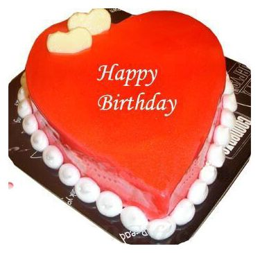 Send 1 Pound Sweet Heart Red Velvet Cake By Cooper S To Bangladesh