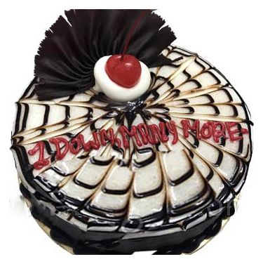 Send 2 Pounds Special Black Forest Round Cake To Dhaka Delivery