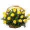 send 24 yellow roses in a basket arrangement to dhaka, bangladesh